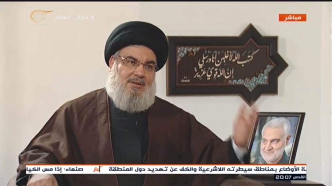 Secretario general de Hizbullah, Sayyed Hassan Nasrallah durante diálogo con Al Mayadeen Español.