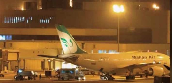 Dos cazas de combate de EE.UU. interceptan avión civil iraní sobre espacio aéreo sirio