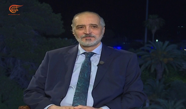 Bashar Jaafari, representante de Siria en Naciones Unidas.